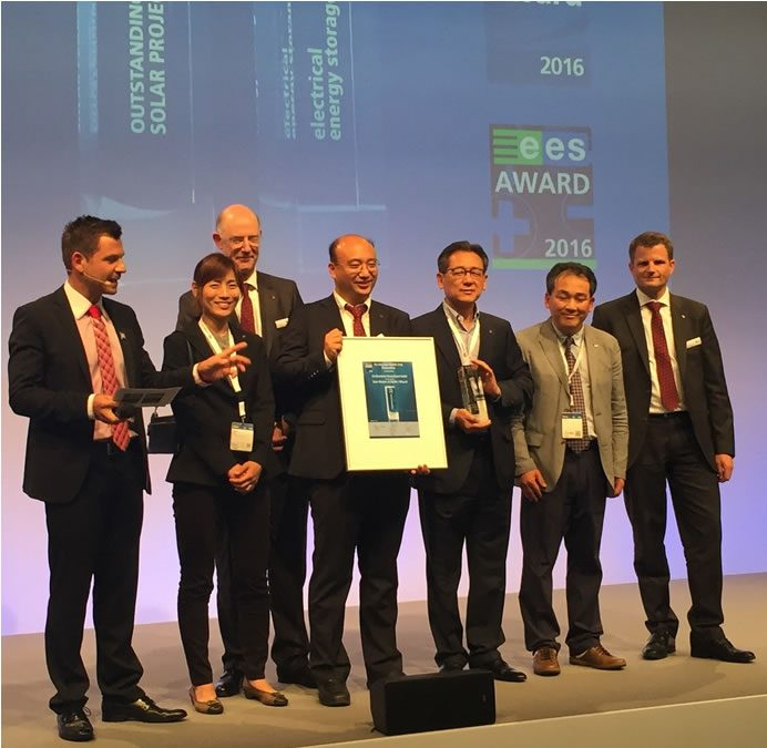 LG_Intersolar_Award